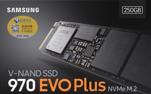 三星970 EVO Plus 250GB NVMe M.2固态硬盘