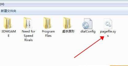 pagefile.sys是什么文件