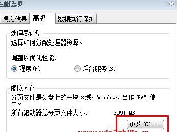 pagefile是什么文件,可以删除或移动到其他盘吗