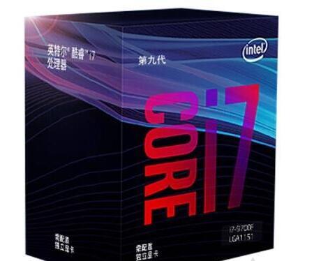 intel酷睿i7 9700F