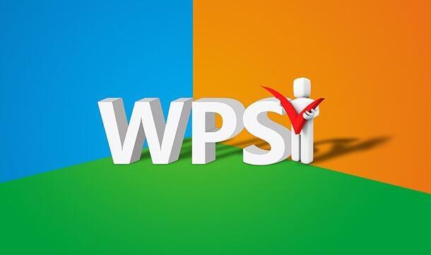 wps怎么关闭广告推送