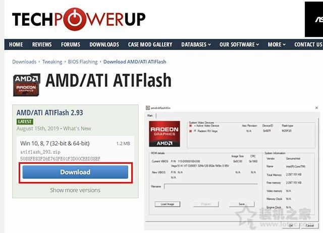 AMD/ATI ATIFlash工具下载2