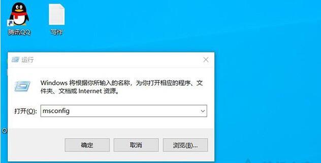 Win10取消用户账户控制的方法一2
