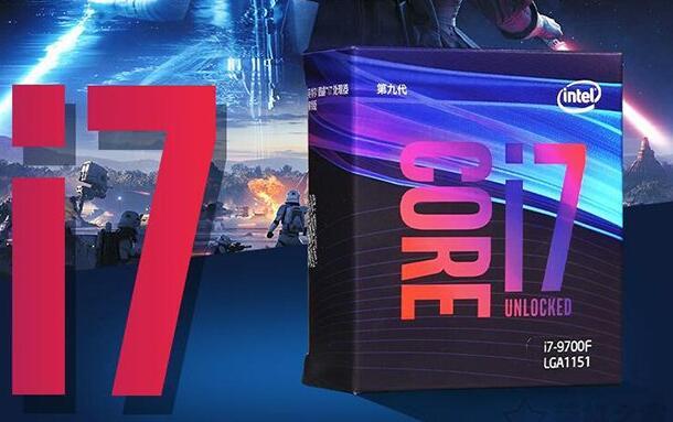 intel酷睿i7-9700F处理器(盒装)