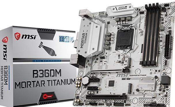 微星 B360M MORTAR TITANIUM迫击炮钛金版主板