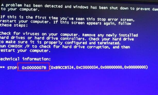 蓝屏代码5:0x0000007B