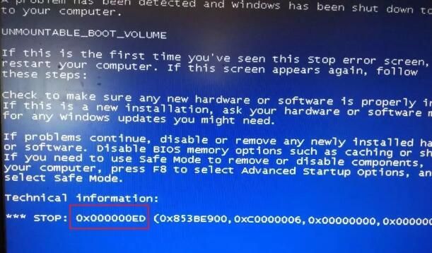 蓝屏代码8:0X000000ED