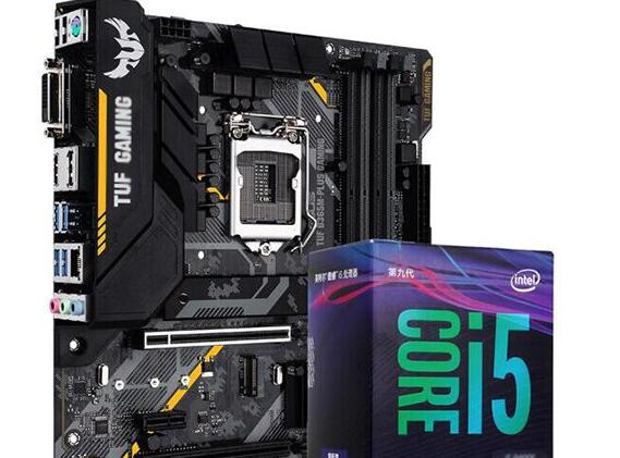 CPU+主板的坑