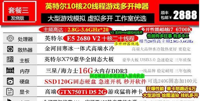一、GTX750Ti属于高端?