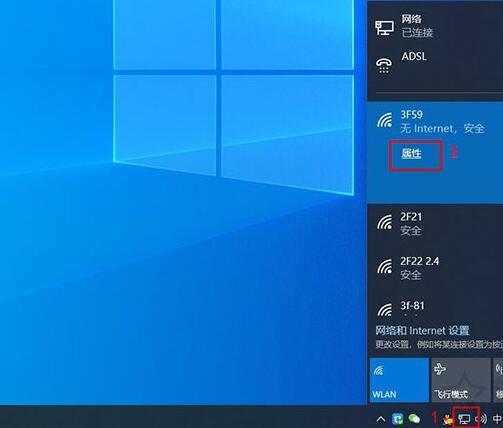 Win10电脑无法自动连接wifi怎么回事