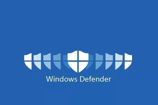微软自带的windows defender