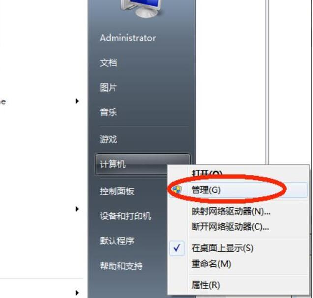 Win7密码保护共享关不掉的解决方法5