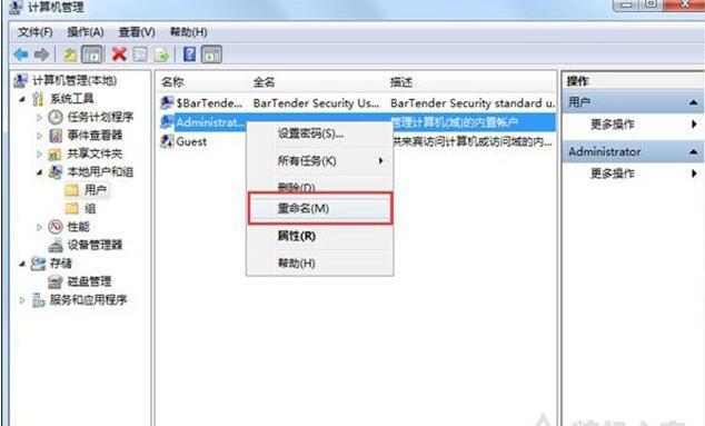 关闭密码保护共享2