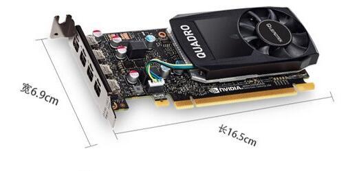九代i5-9400F配P620平面设计电脑主机配置推荐