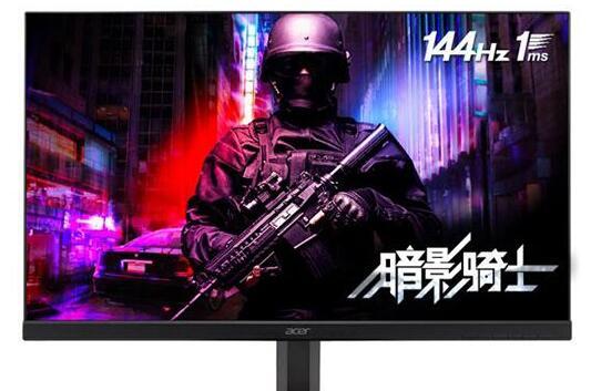 144Hz显示器推荐:宏碁 暗影骑士KG251Q Fbmidpx(平面)