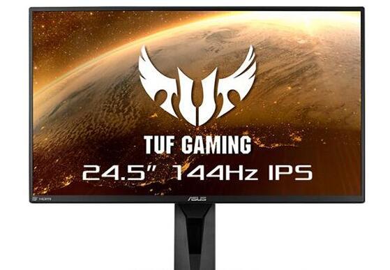 144Hz显示器推荐:华硕TUF Gaming VG259Q(平面)