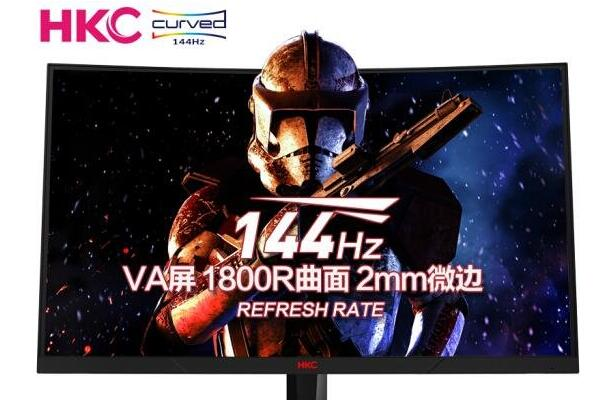 显示器推荐:HKC GF40