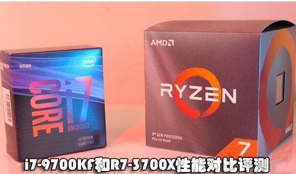 R7 3700X和i7 9700KF游戏测试和性能对比评测