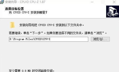 win10默认安装路径修改方法6