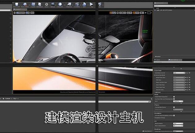 3D建模渲染电脑配置单(9700kf搭P2000显卡)