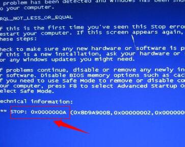 0x0000000a蓝屏代码是什么意思,0x0000000a蓝屏如何修复