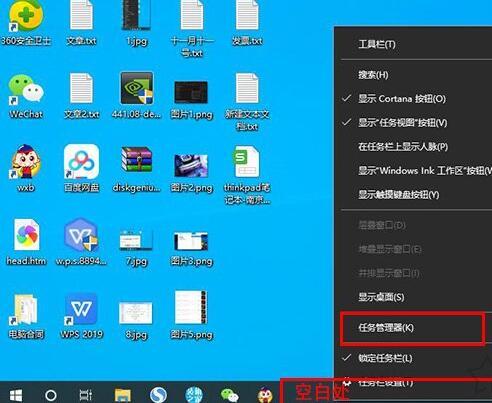 Win10禁止软件开机自动启动方法1