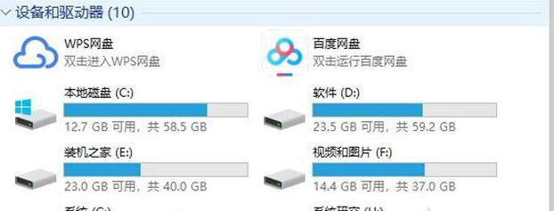 固态硬盘内存满了会影响运行速度吗1