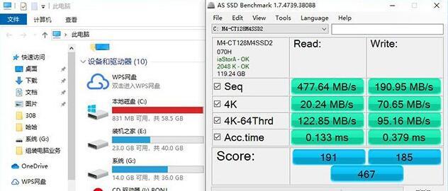 固态硬盘内存满了会影响运行速度吗6
