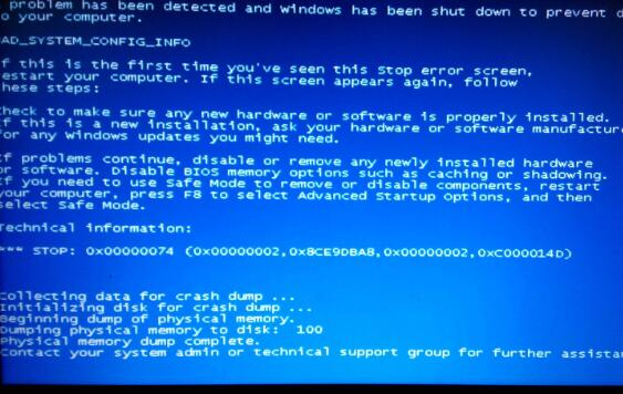 0x00000074蓝屏代码是什么意思