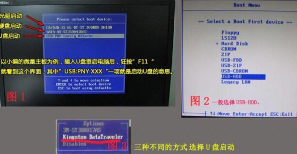 0x000000ed蓝屏代码是什么意思,电脑00ed蓝屏怎么解决3