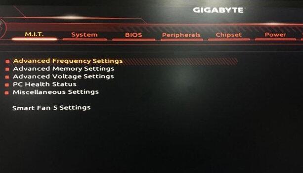 技嘉主板电脑关机后键盘鼠标灯还亮的解决方法1