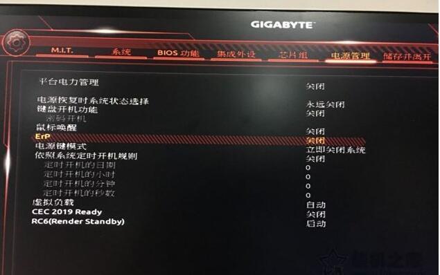 技嘉主板电脑关机后键盘鼠标灯还亮的解决方法3