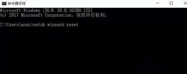 你的电脑将在一分钟后自动重启的解决方法8