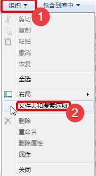 新建文件夹需要刷新才显示win7解决方法1