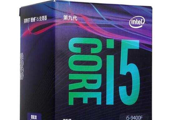 intel九代i5-9400F配RTX2060电脑配置推荐