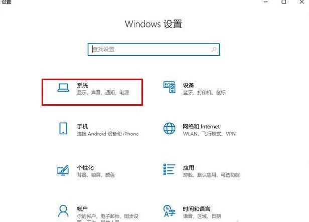 win10和win7防止将窗口移动到屏幕边缘时自动排列窗口