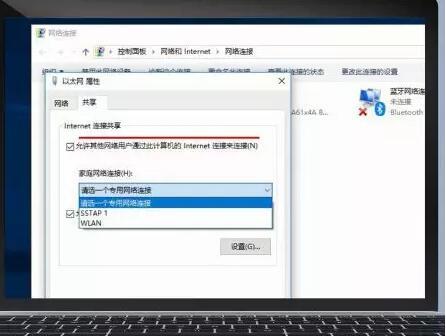 笔记本电脑和手机开启WIFI热点的方法
