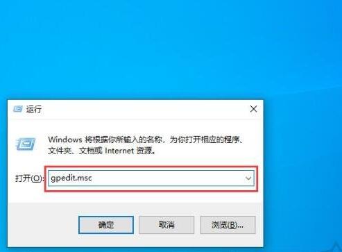 Win10阻止自动更新驱动的方法1
