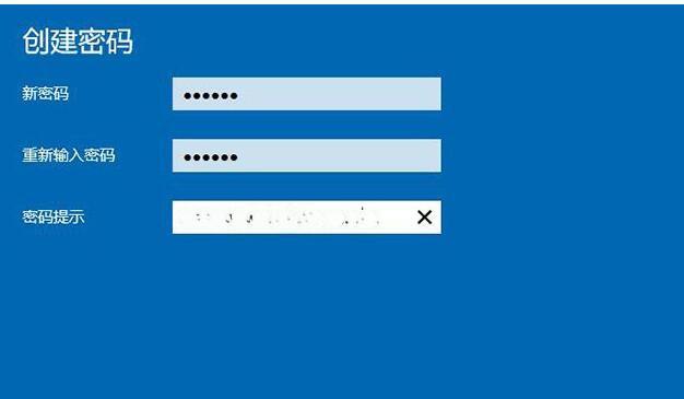 Windows10怎么设置开机密码3