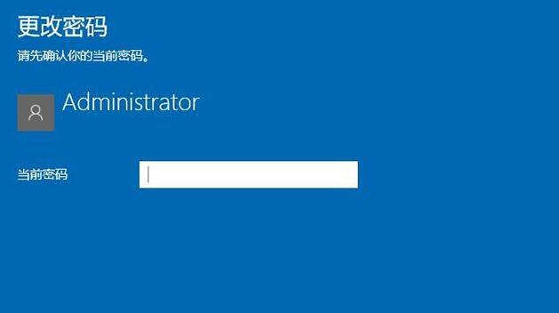 Windows10如何取消开机密码3