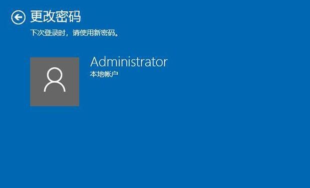 Windows10如何取消开机密码5