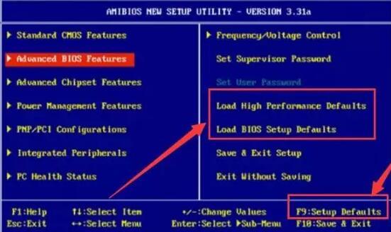 电脑开机按f2才能进入系统