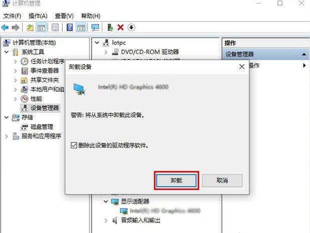 win10更新显卡驱动后无法进入系统的解决方法11