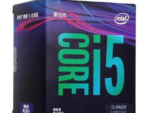 intel酷睿i5-9400F独显ITX小钢炮电脑配置清单