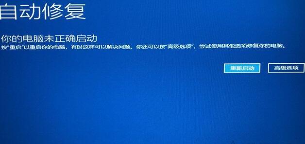 Win10显示器分辨率超出范围恢复方法2