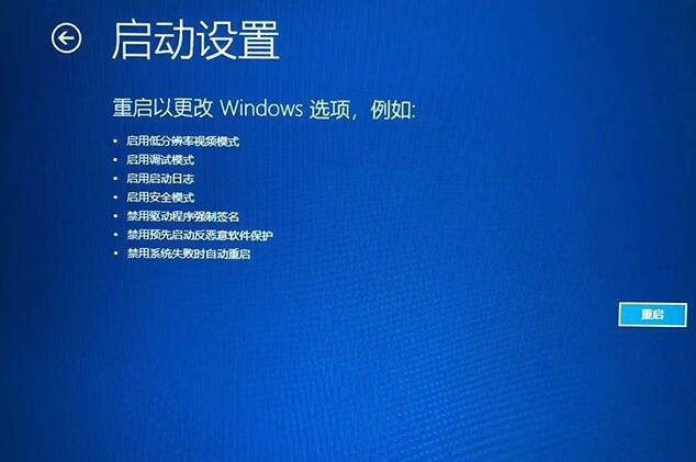 Win10显示器分辨率超出范围恢复方法6