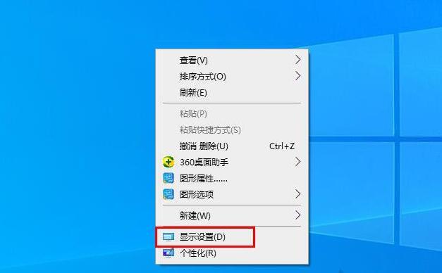 Win10显示器分辨率超出范围恢复方法8