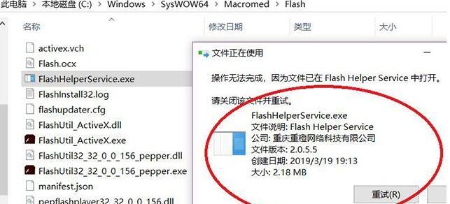 卸载ff新推荐方法一:直接删除FF新推荐4
