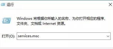 卸载ff新推荐方法二:禁用FlashHelperService服务1