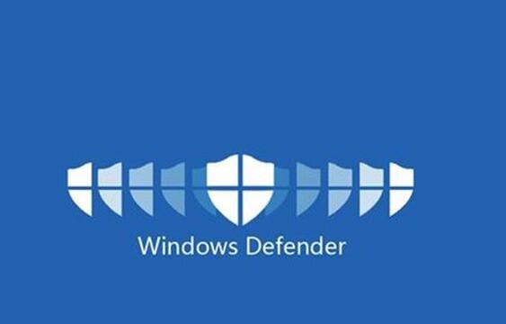 win10的Windows Defender要怎么关闭
